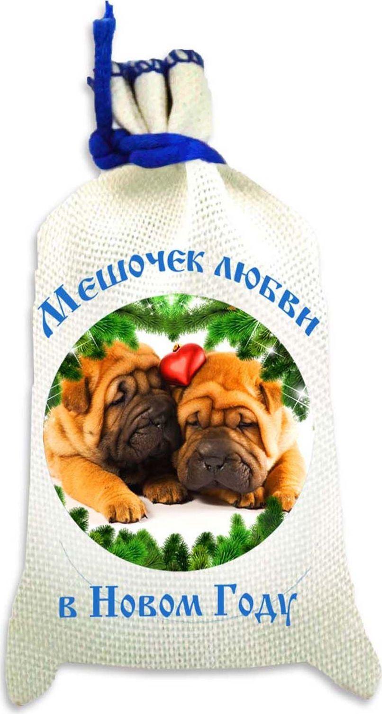 Магнит Sima-land Мешочек любви в Новом Году. Две собачки, 10 х 6 см2246938Порадуйте родных и близких оригинальным сувениром: преподнесите в подарок магнит. С ним даже самый серьёзный человек почувствует себя ребёнком, ожидающим чудо! Создайте праздничное настроение, и оно останется с вами на весь год.
