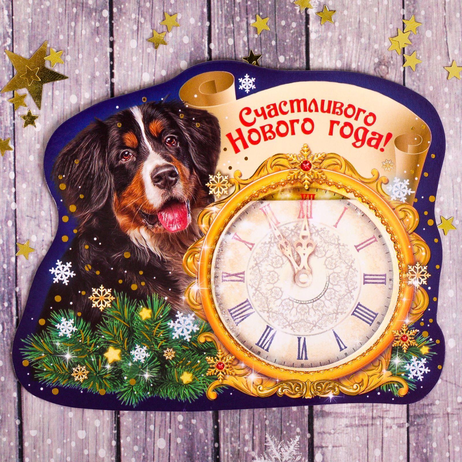 Магнит Sima-land Счастливого Нового года, с блоком для записей, 12 х 9,6 см2252411Порадуйте родных и близких оригинальным сувениром: преподнесите в подарок магнит. С ним даже самый серьёзный человек почувствует себя ребёнком, ожидающим чудо! Создайте праздничное настроение, и оно останется с вами на весь год.