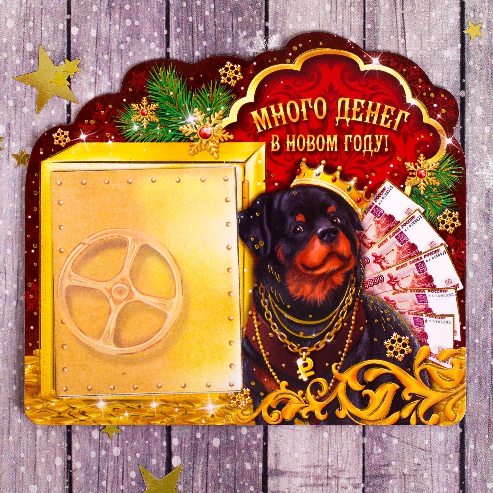 Магнит Sima-land Много денег в Новом году, с блоком для записей, 12 х 10,6 см2252418Порадуйте родных и близких оригинальным сувениром: преподнесите в подарок магнит. С ним даже самый серьезный человек почувствует себя ребенком, ожидающим чудо! Прикрепите его к любой металлической поверхности, и он удержит на виду важные записки, любовные послания или просто список продуктов.Создайте праздничное настроение, и оно останется с вами на весь год.