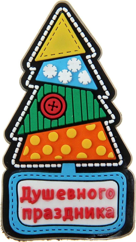 Магнит Sima-land Душевного праздника, с термометром, 3,8 х 6 см230882Порадуйте родных и близких оригинальным сувениром: преподнесите в подарок магнит. С ним даже самый серьёзный человек почувствует себя ребёнком, ожидающим чудо! Создайте праздничное настроение, и оно останется с вами на весь год.