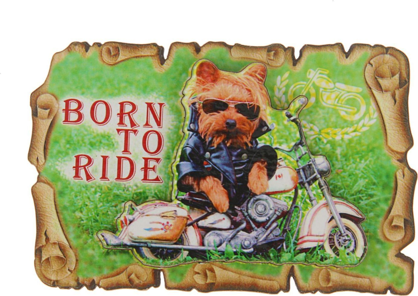 Магнит Sima-land Рожден чтобы ездить. Символ 2018, 9 х 6 см2313906Порадуйте родных и близких оригинальным сувениром: преподнесите в подарок магнит. С ним даже самый серьёзный человек почувствует себя ребёнком, ожидающим чудо! Создайте праздничное настроение, и оно останется с вами на весь год.