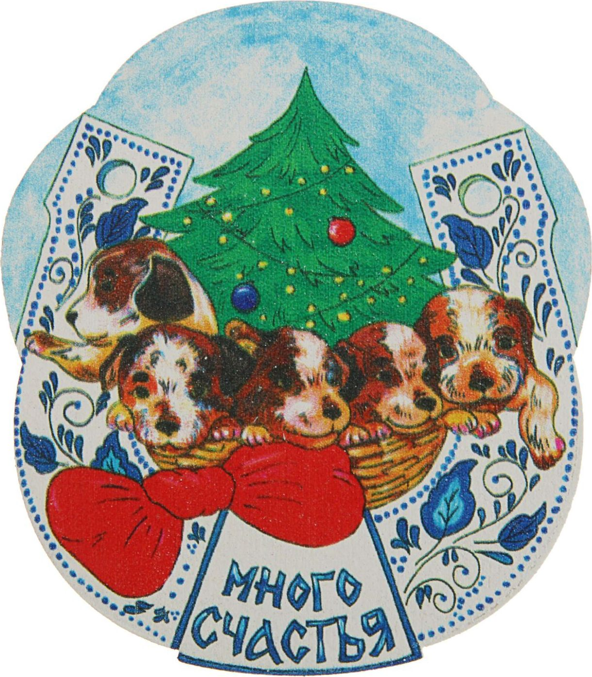 Магнит ТД ДМ Много счастья. Символ года, 8 х 7 см2368023Порадуйте родных и близких оригинальным сувениром: преподнесите в подарок магнит. С ним даже самый серьёзный человек почувствует себя ребёнком, ожидающим чудо!Создайте праздничное настроение, и оно останется с вами на весь год.