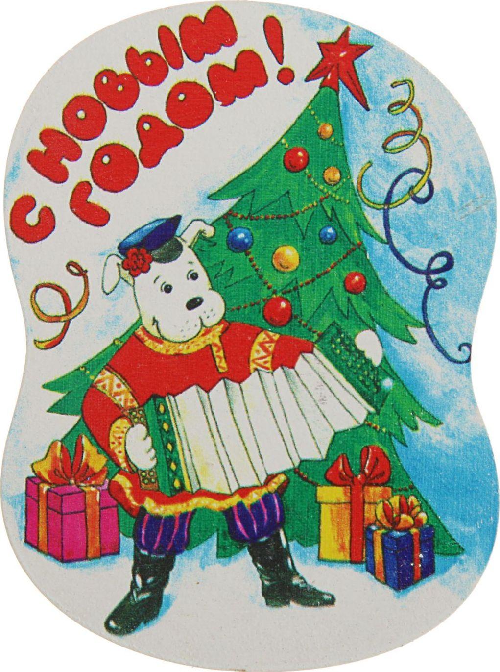 Магнит ТД ДМ С новым годом. Символ года, цвет: голубой, 8 х 6 см2368025Порадуйте родных и близких оригинальным сувениром: преподнесите в подарок магнит. С нимдаже самый серьёзный человек почувствует себя ребёнком, ожидающим чудо! Создайте праздничное настроение, и оно останется с вами на весь год.