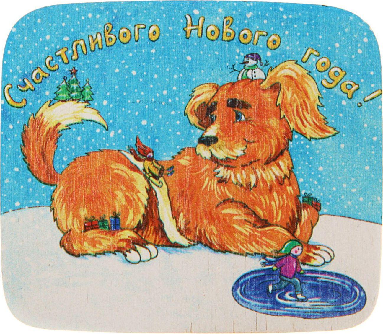 Магнит ТД ДМ Счастливого нового года. Символ года, 7 х 8 см2368030Порадуйте родных и близких оригинальным сувениром: преподнесите в подарок магнит. С ним даже самый серьёзный человек почувствует себя ребёнком, ожидающим чудо! Создайте праздничное настроение, и оно останется с вами на весь год.