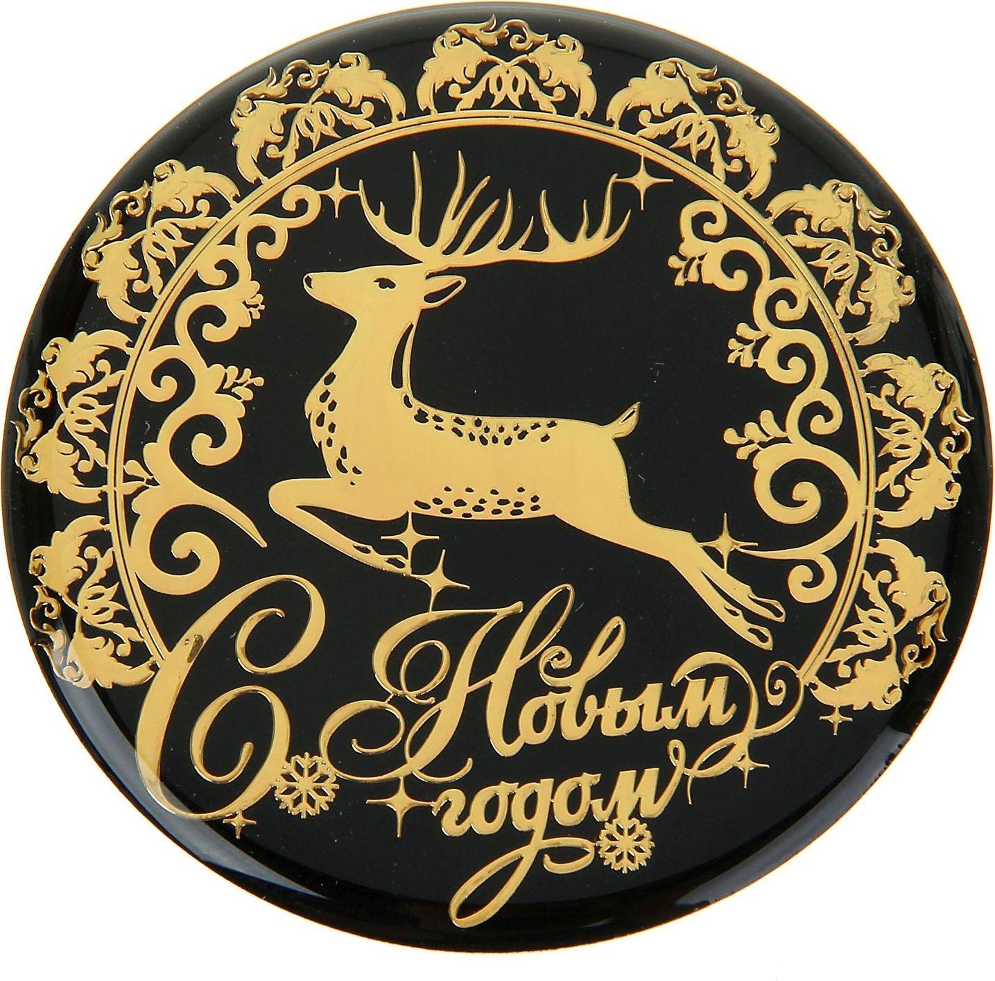 Магнит Sima-land Новогодний. 2018, 6 х 6 см240513Порадуйте родных и близких оригинальным сувениром: преподнесите в подарок магнит. С ним даже самый серьезный человек почувствует себя ребенком, ожидающим чудо! Прикрепите его к любой металлической поверхности, и он удержит на виду важные записки, любовные послания или просто список продуктов.Создайте праздничное настроение, и оно останется с вами на весь год.