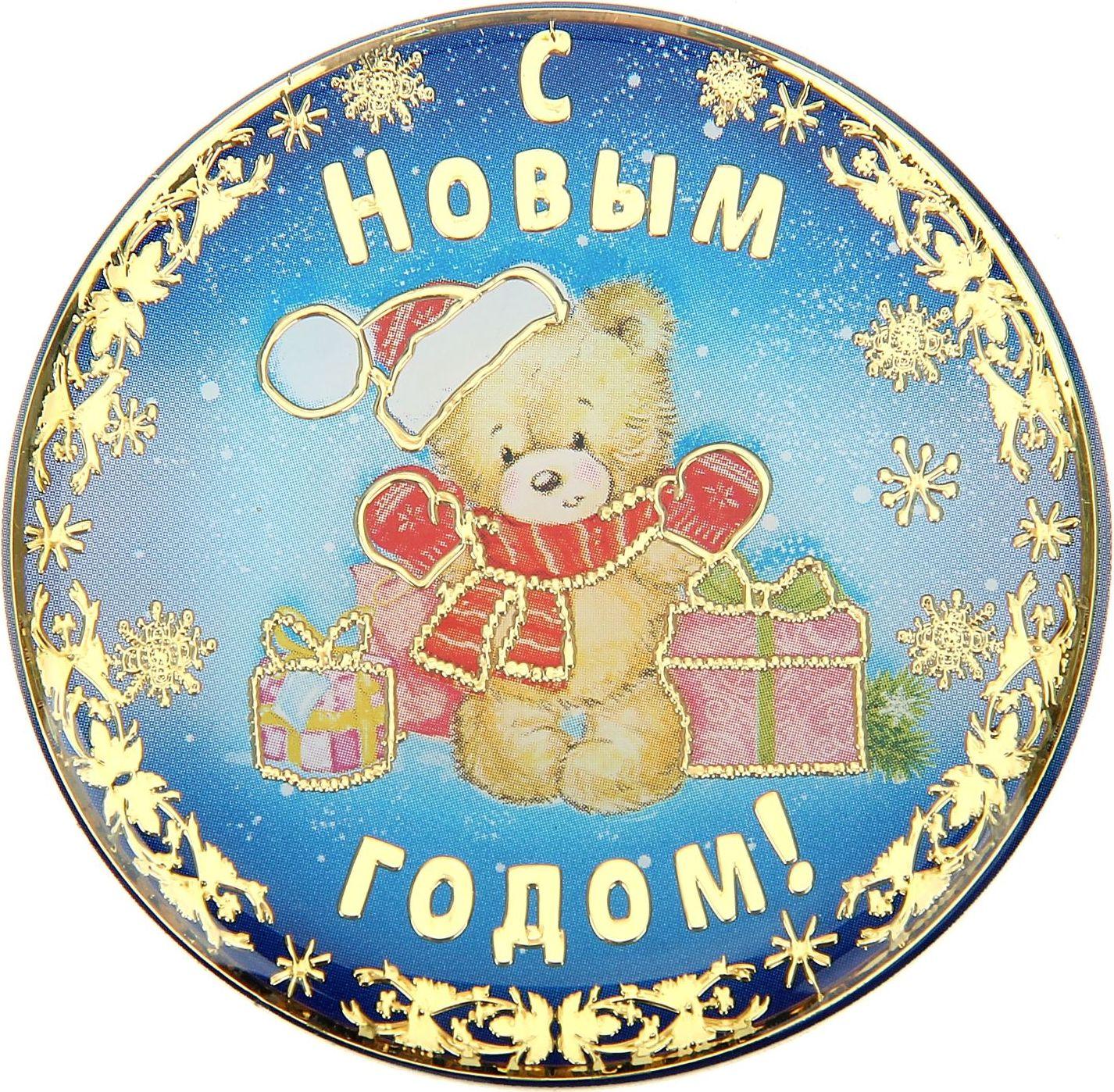 Магнит Sima-land Миша, 6 х 6 см240521Порадуйте родных и близких оригинальным сувениром: преподнесите в подарок магнит Sima-land Миша. С ним даже самый серьезный человек почувствует себя ребенком, ожидающим чудо! Создайте праздничное настроение, и оно останется с вами на весь год. Размер: 6 х 6 см.