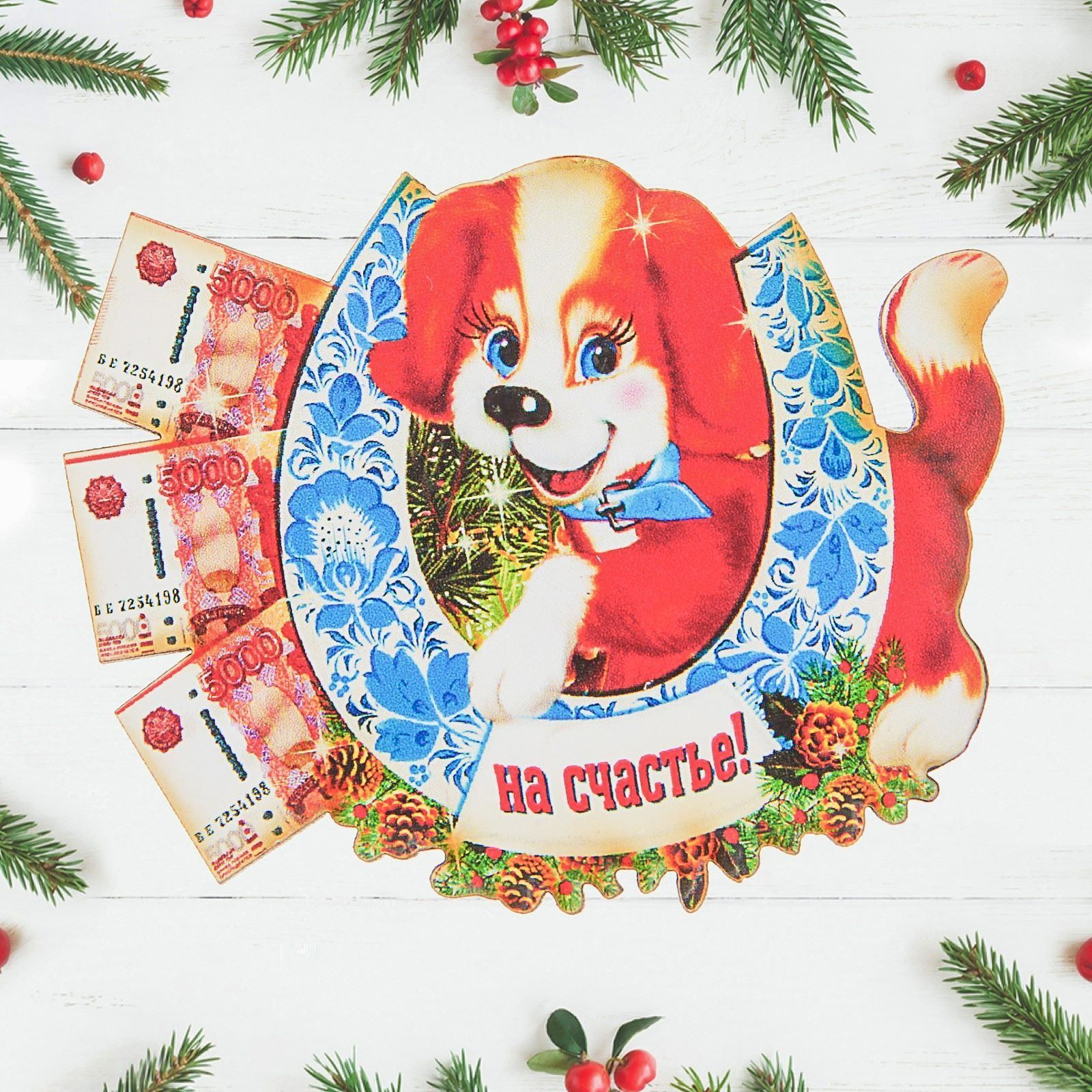Магнит Sima-land На счастье. Подкова и деньги, 8 х 7 см2460283Порадуйте родных и близких оригинальным сувениром: преподнесите в подарок магнит. С ним даже самый серьёзный человек почувствует себя ребёнком, ожидающим чудо! Создайте праздничное настроение, и оно останется с вами на весь год.