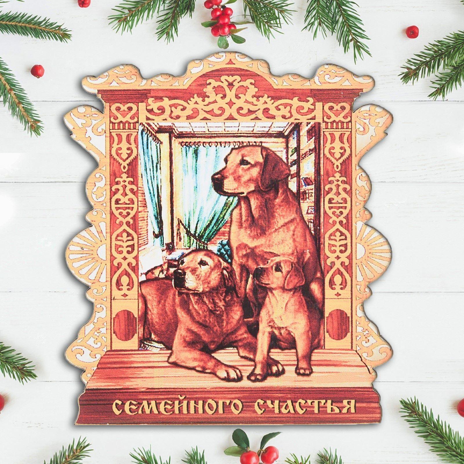 Магнит Sima-land Семейного счастья, 8 х 7 см2460294Порадуйте родных и близких оригинальным сувениром: преподнесите в подарок магнит. С ним даже самый серьёзный человек почувствует себя ребёнком, ожидающим чудо! Создайте праздничное настроение, и оно останется с вами на весь год.