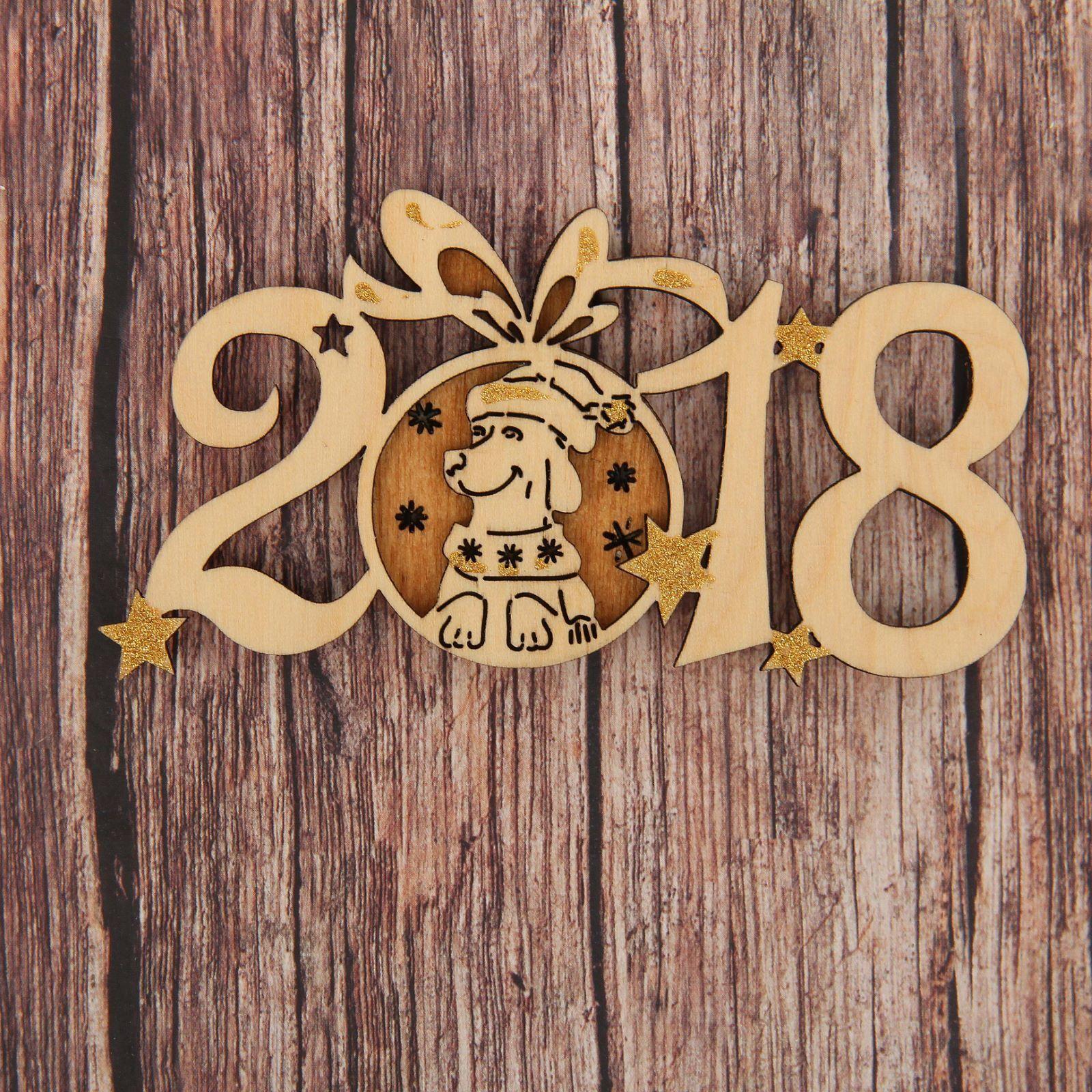 Магнит Канышевы 2018, 11,5 х 6,5 см2482749Порадуйте родных и близких оригинальным сувениром: преподнесите в подарок магнит. С ним даже самый серьёзный человек почувствует себя ребёнком, ожидающим чудо! Создайте праздничное настроение, и оно останется с вами на весь год.