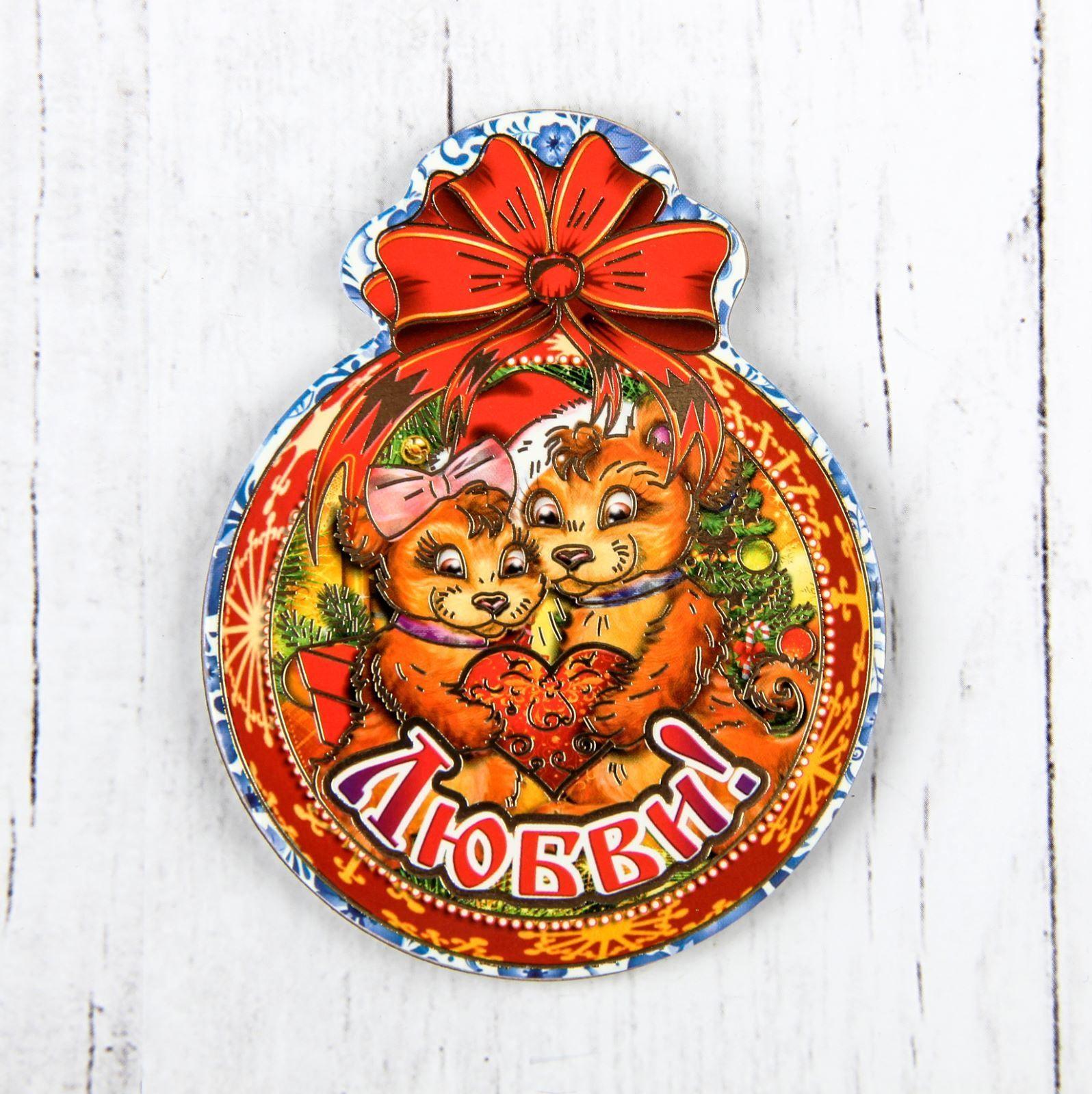 Магнит Sima-land Новогодний. 2018, 9,5 х 7,5 см. 25323822532382Порадуйте родных и близких оригинальным сувениром: преподнесите в подарок магнит. С ним даже самый серьезный человек почувствует себя ребенком, ожидающим чудо! Прикрепите его к любой металлической поверхности, и он удержит на виду важные записки, любовные послания или просто список продуктов.Создайте праздничное настроение, и оно останется с вами на весь год.