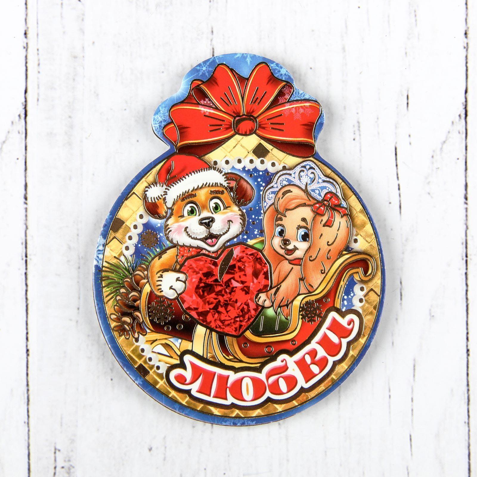 Магнит Sima-land Новогодний. 2018, 9,5 х7,5 см. 25323892532389Порадуйте родных и близких оригинальным сувениром: преподнесите в подарок магнит. С ним даже самый серьёзный человек почувствует себя ребёнком, ожидающим чудо! Создайте праздничное настроение, и оно останется с вами на весь год.