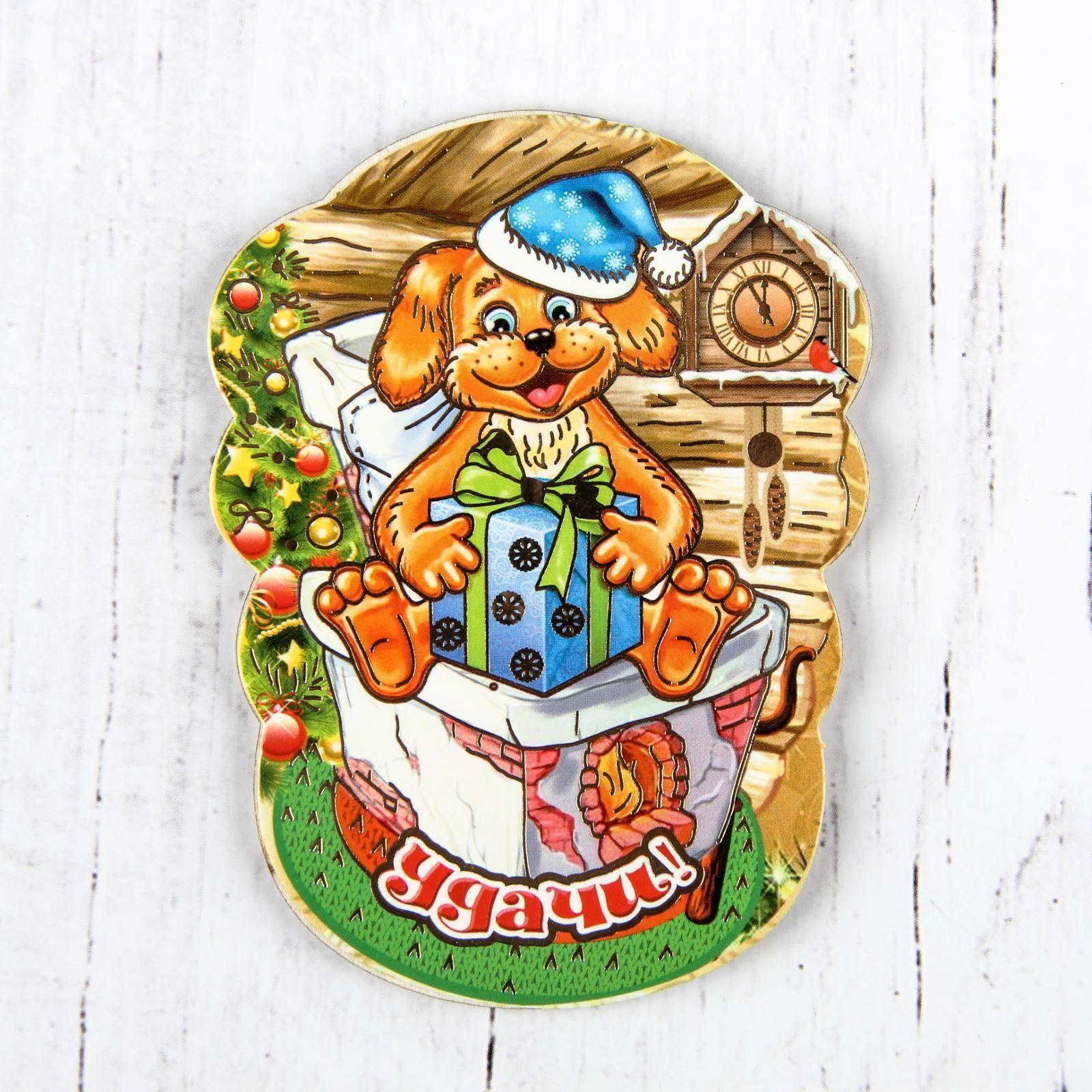 Магнит Sima-land Новогодний. 2018, 10 х 7,5 см. 25323962532396Порадуйте родных и близких оригинальным сувениром: преподнесите в подарок магнит. С ним даже самый серьёзный человек почувствует себя ребёнком, ожидающим чудо! Создайте праздничное настроение, и оно останется с вами на весь год.