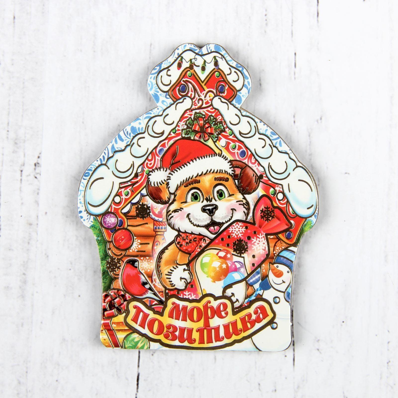Магнит Sima-land Новогодний. 2018, 10 х 7,5 см. 25324212532421Порадуйте родных и близких оригинальным сувениром: преподнесите в подарок магнит. С ним даже самый серьёзный человек почувствует себя ребёнком, ожидающим чудо! Создайте праздничное настроение, и оно останется с вами на весь год.