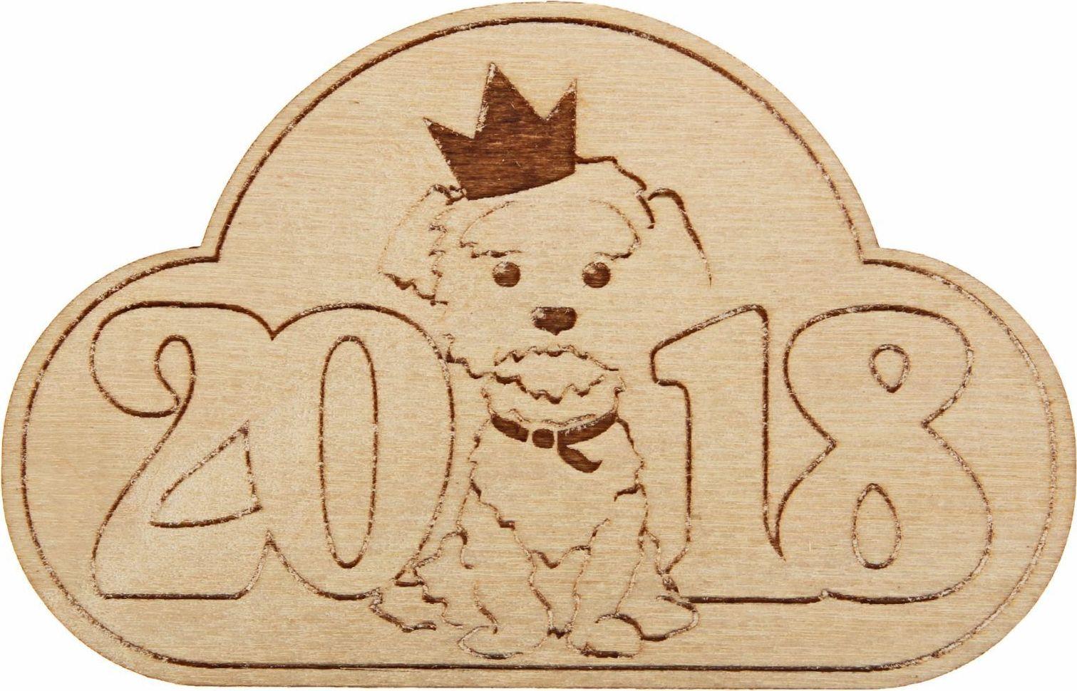 Магнит Канышевы 2018. С собачкой в короне, 10 х 6,5 см2570623Порадуйте родных и близких оригинальным сувениром: преподнесите в подарок магнит. С ним даже самый серьёзный человек почувствует себя ребёнком, ожидающим чудо! Создайте праздничное настроение, и оно останется с вами на весь год.