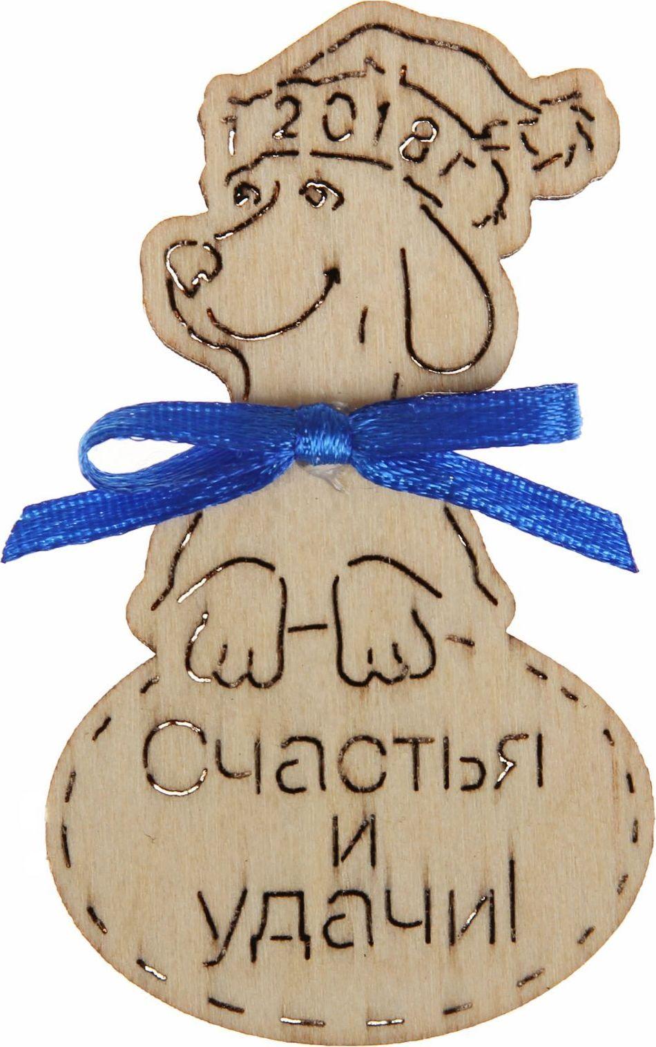 Магнит Канышевы Счастья и удачи. С собакой, 4 х 6 см2570630Порадуйте родных и близких оригинальным сувениром: преподнесите в подарок магнит. С ним даже самый серьёзный человек почувствует себя ребёнком, ожидающим чудо!Создайте праздничное настроение, и оно останется с вами на весь год.