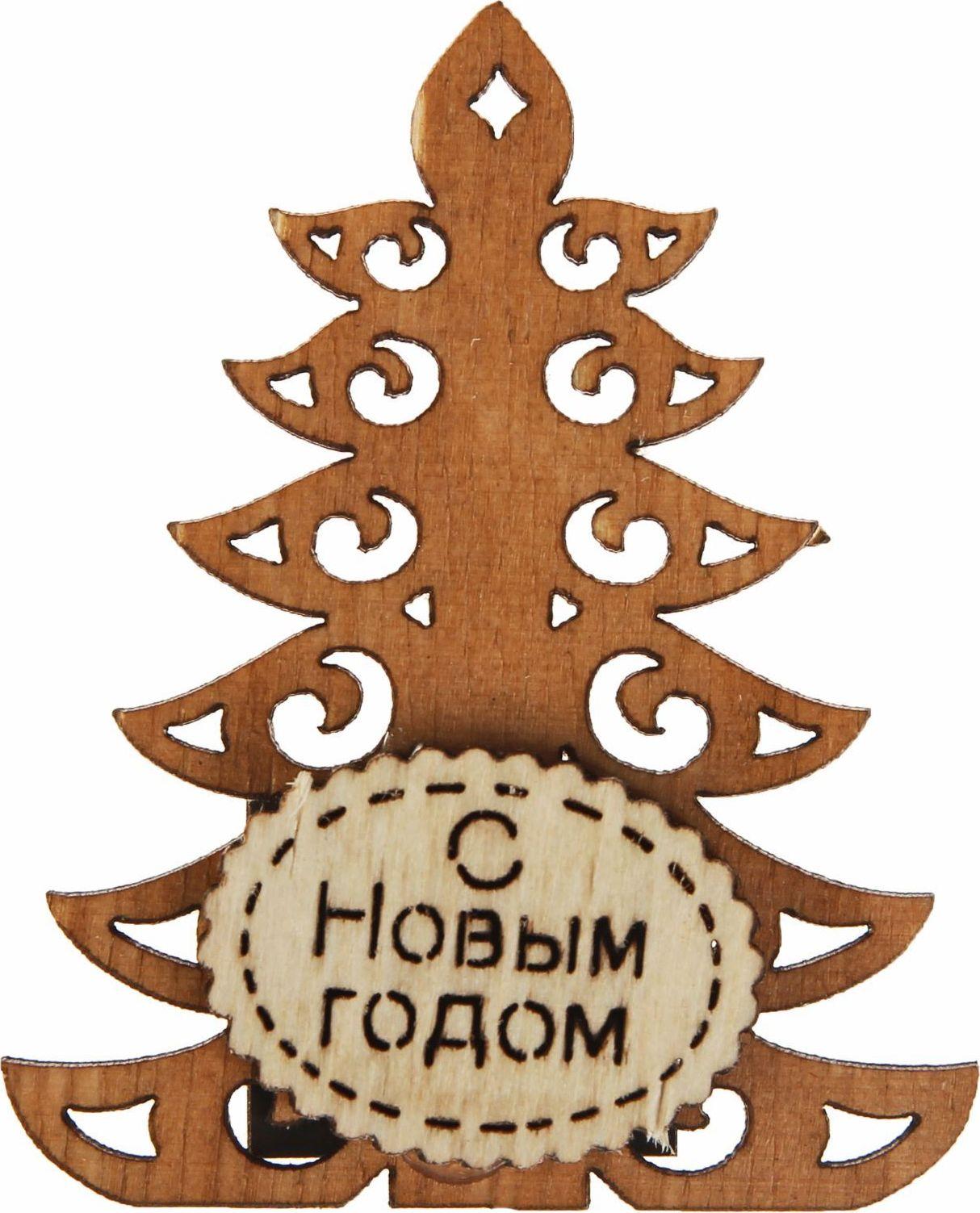 Магнит Канышевы С новым годом, 6,5 х 7 см2570631Порадуйте родных и близких оригинальным сувениром: преподнесите в подарок магнит. С ним даже самый серьёзный человек почувствует себя ребёнком, ожидающим чудо! Создайте праздничное настроение, и оно останется с вами на весь год.