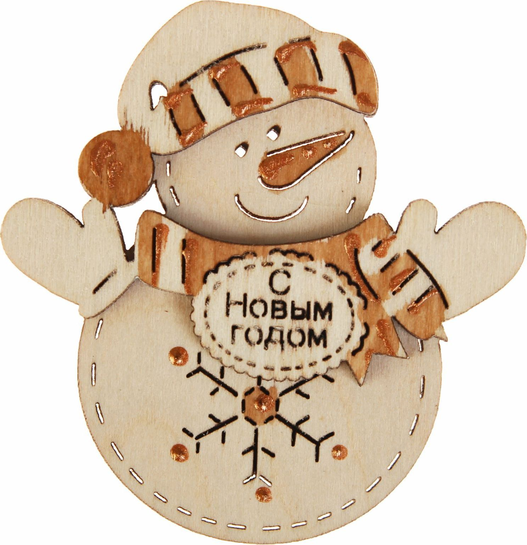 Магнит Канышевы С Новым годом. Снеговик, 6,5 х 7 см2570633Порадуйте родных и близких оригинальным сувениром: преподнесите в подарок магнит. С ним даже самый серьёзный человек почувствует себя ребёнком, ожидающим чудо! Создайте праздничное настроение, и оно останется с вами на весь год.