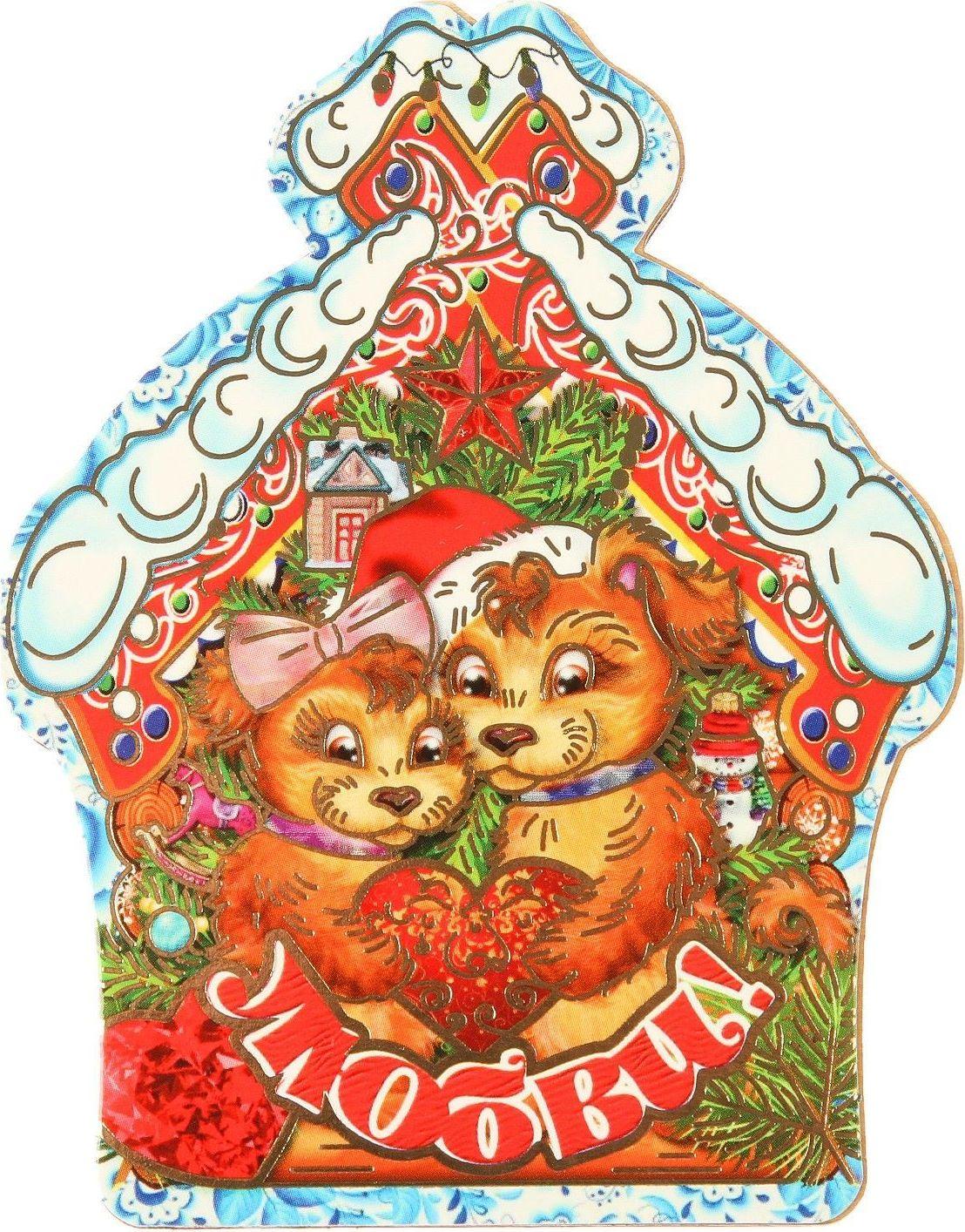 Магнит Sima-land Новогодний, 9,5 х7,5 см. 25943192594319Порадуйте родных и близких оригинальным сувениром: преподнесите в подарок магнит. С ним даже самый серьёзный человек почувствует себя ребёнком, ожидающим чудо! Создайте праздничное настроение, и оно останется с вами на весь год.