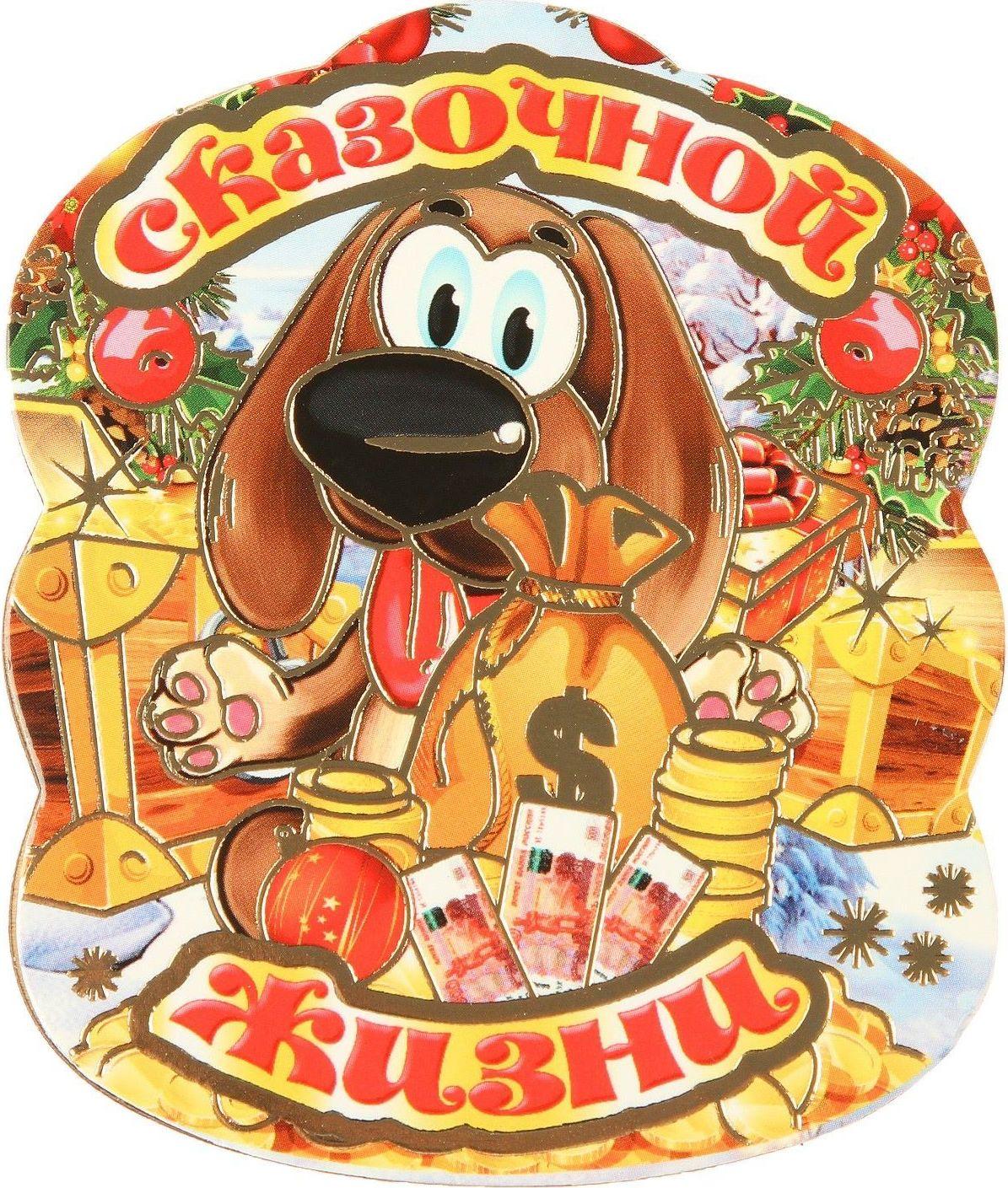 Магнит Sima-land Новогодний, 9,5 х7,5 см. 25943202594320Порадуйте родных и близких оригинальным сувениром: преподнесите в подарок магнит. С ним даже самый серьёзный человек почувствует себя ребёнком, ожидающим чудо! Создайте праздничное настроение, и оно останется с вами на весь год.