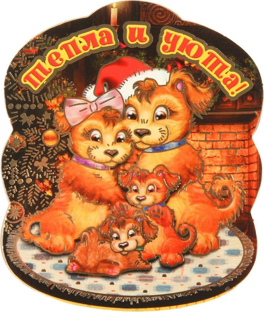 Магнит Sima-land Новогодний, 9,5 х7,5 см. 25943262594326Порадуйте родных и близких оригинальным сувениром: преподнесите в подарок магнит. С ним даже самый серьёзный человек почувствует себя ребёнком, ожидающим чудо! Создайте праздничное настроение, и оно останется с вами на весь год.