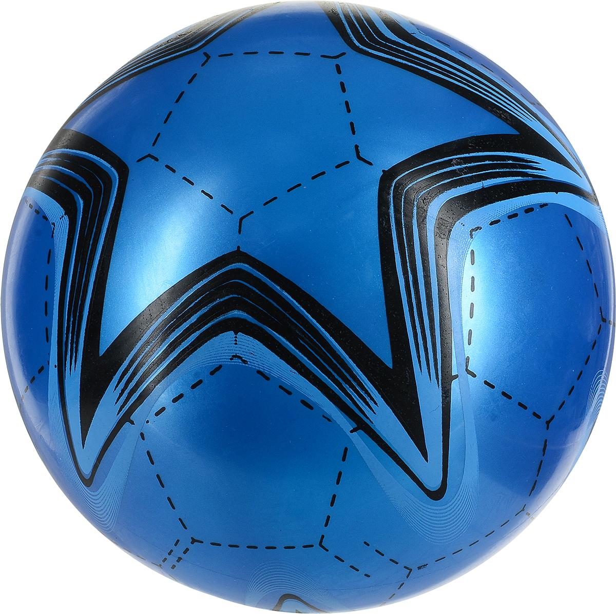 Забияка Мяч Звезда цвет синий 22 см