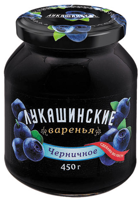 Лукашинские варенье черничное, 450 г4607025803904Продукт произведен только из отборного Российского сырья.