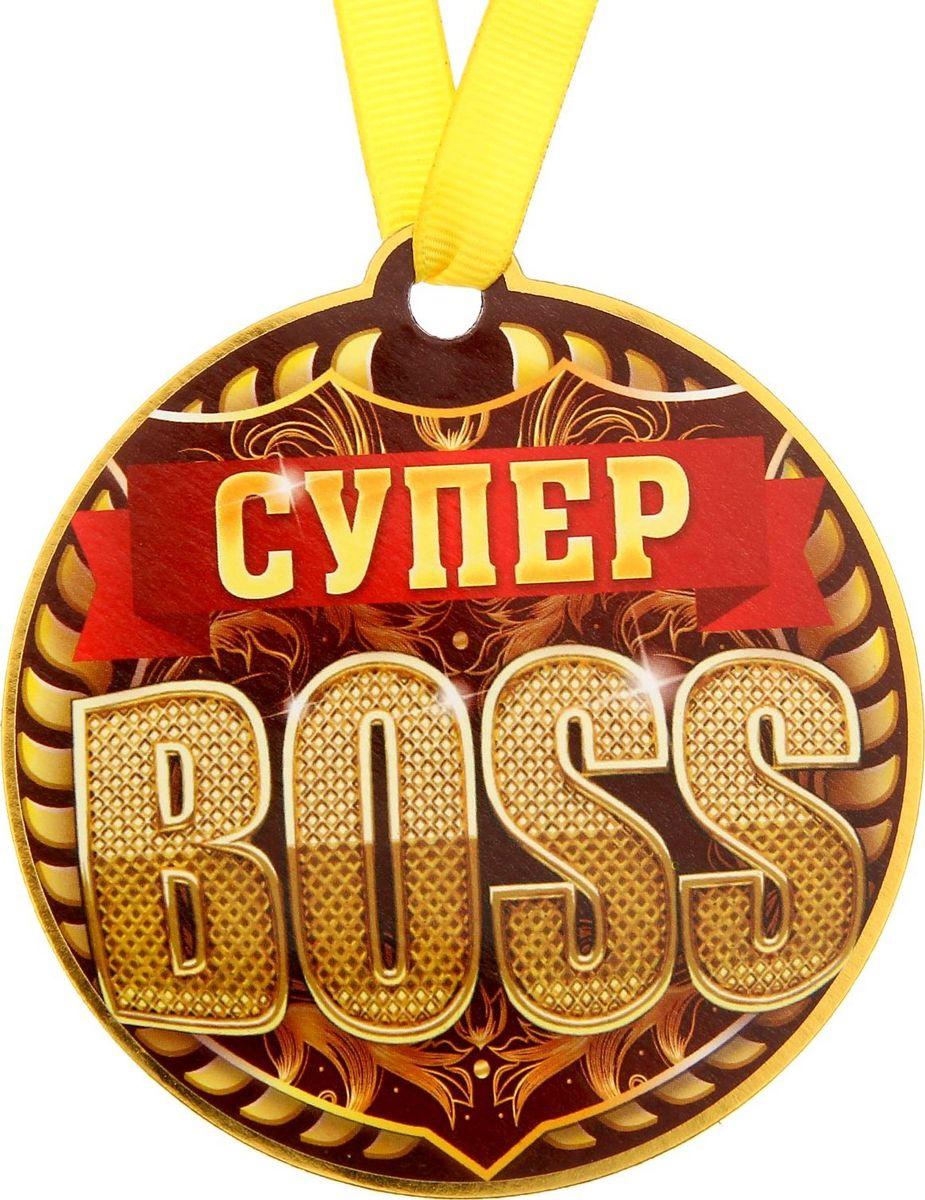 Медаль-магнит сувенирная Супер Босс, 8,5 х 9,2 см1221701Медаль-магнит — чудесный памятный сувенир. Медаль дополнена яркой лентой, благодаря которой её сразу же можно надеть на счастливого адресата. После торжества магнит легко разместить на любой металлической поверхности, например на холодильнике, где почётная награда будет радовать вас каждый день и не останется незамеченной. Медаль преподносится на красочной подложке, где написаны тёплые слова в адрес награждаемого.