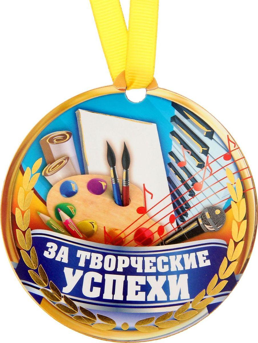 Медаль-магнит сувенирная За творческие успехи, 8,5 х 9,2 см2196221Медаль-магнит За творческие успехи— чудесный памятный сувенир. Медаль дополнена яркой лентой, благодаря которой ее сразу же можно надеть на счастливого адресата. После торжества магнит легко разместить на любой металлической поверхности, например на холодильнике, где почетная награда будет радовать вас каждый день и не останется незамеченной. Медаль преподносится на красочной подложке, где написаны теплые слова в адрес награждаемого.