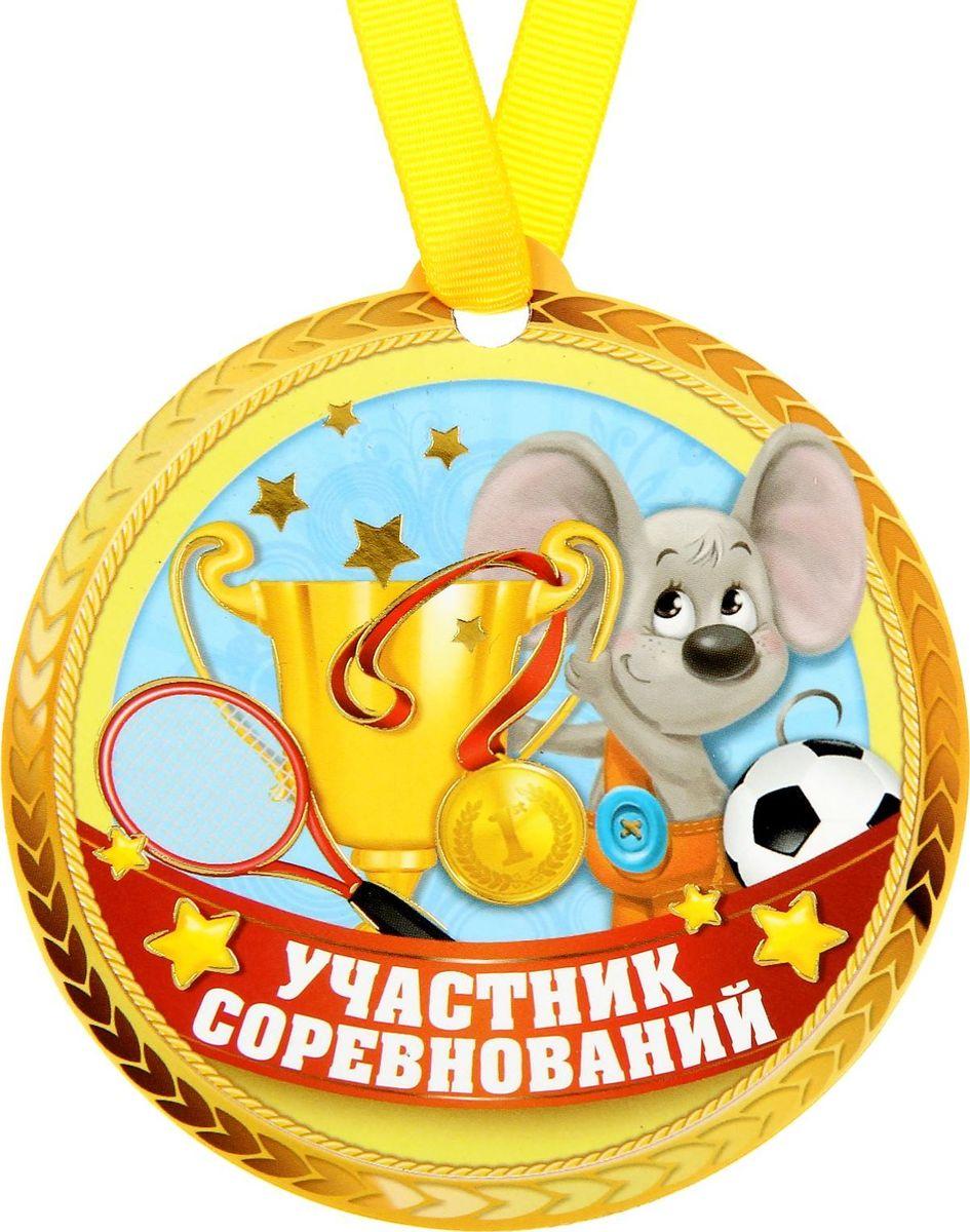 Медаль-магнит сувенирная Участник соревнований, 8,5 х 9,2 см1500606Медаль-магнит — чудесный памятный сувенир. Награда дополнена яркой лентой, благодаря которой её сразу же можно надеть на счастливого адресата. После торжества магнит легко разместить на любой металлической поверхности, например на холодильнике, где почётная награда будет радовать обладателя каждый день и не останется незамеченной. Медаль преподносится на красочной подложке, где написаны тёплые слова в адрес награждаемого.