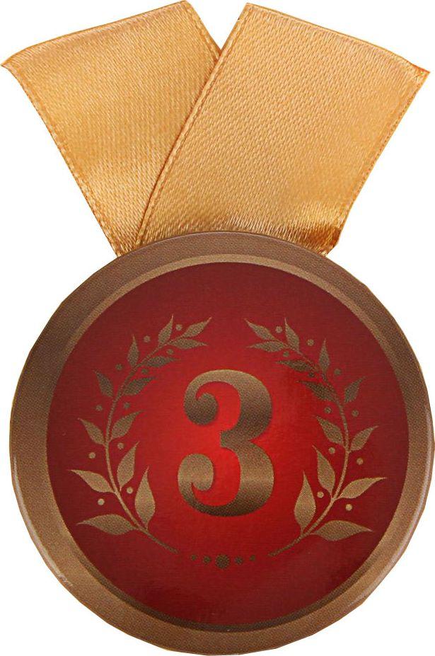 Медаль сувенирная Миленд За третье место1679972Невозможно представить нашу жизнь без праздников! Мы всегда ждём их и предвкушаем, обдумываем, как проведём памятный день, тщательно выбираем подарки и аксессуары, ведь именно они создают и поддерживают торжественный настрой. Это отличный выбор, который привнесёт атмосферу праздника в ваш дом!