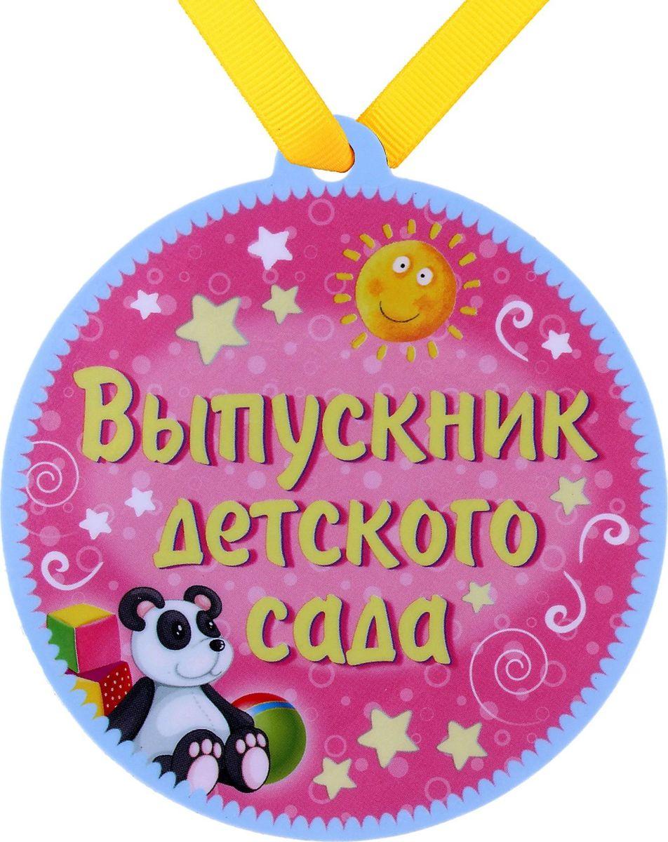 Медаль-магнит сувенирная Выпускник детского сада, 8,5 х 9,2 см. 650289650289Если вы хотите порадовать себя или близких, создать праздничное настроение и с улыбкой провести памятный день, то вы, несомненно, сделали правильный выбор! Мы всегда ждем и предвкушаем праздники, обдумываем, как проведем памятный день, тщательно выбираем подарки и аксессуары - ведь именно они создают и поддерживают праздничный настрой. Медаль на магните отличается не только оригинальным дизайном, но и высоким качеством. Приобрести данный товар вы можете прямо сейчас на нашем сайте с доставкой в ваш город.