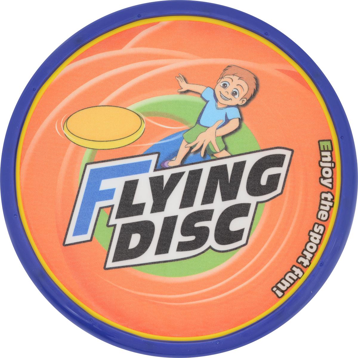 YG Sport Летающая тарелка цвет синий оранжевый диаметр 20 см