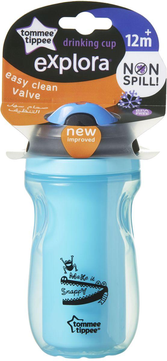 Tommee Tippee термочашка Explora с мягким носиком цвет голубой -  Поильники