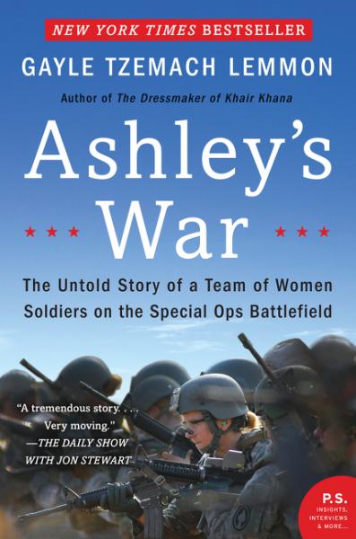 Ashley's War уэллс г война миров the war of the worlds