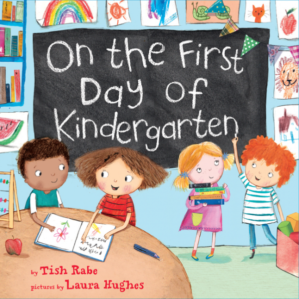 On the First Day of Kindergarten rabe collection пуловер rabe collection oa311510 601