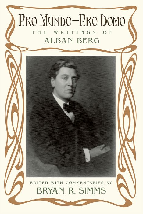 Pro Mundo - Pro Domo alban berg quartet alban berg quartett mozart the late string quartets 4 cd