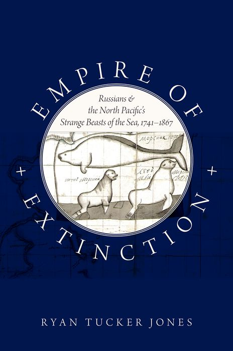 Empire of Extinction a history of the pacific islands