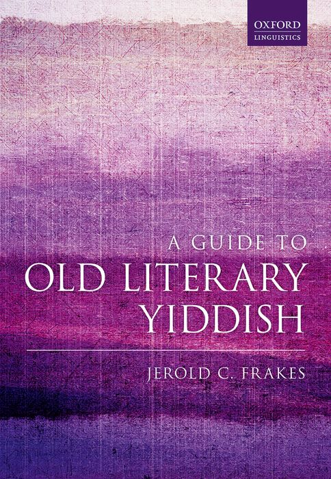 A Guide to Old Literary Yiddish a comprehensive guide to valuate it and it security investments