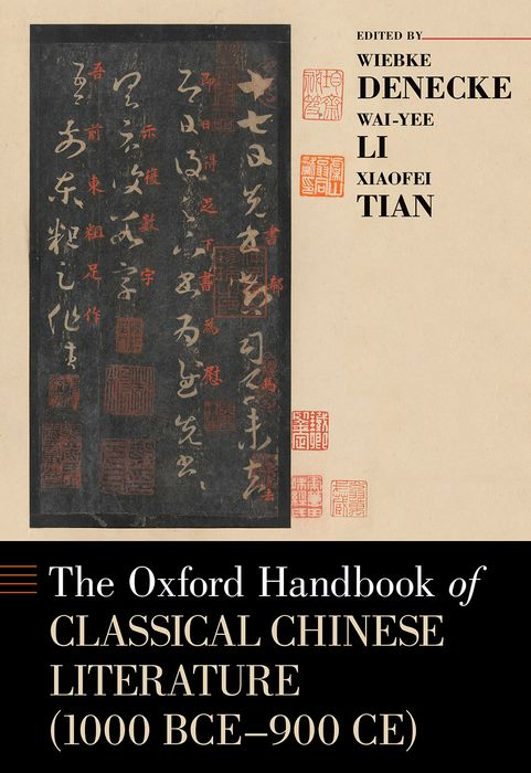 The Oxford Handbook of Classical Chinese Literature handbook of the exhibition of napier relics and of books instruments and devices for facilitating calculation