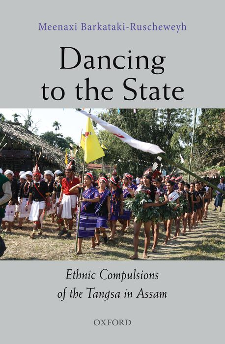 Dancing to the State cultural and linguistic hybridity in postcolonial text