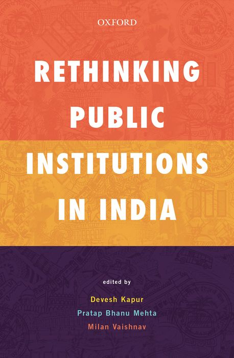 Rethinking Public Institutions in India overview of carcinoma breast an indian prespective