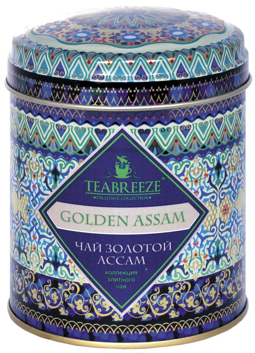 Teabreeze Золотой Ассам чай черный (круглая), 100 гТВ 3003-100Чай в подарочной жестяной банке. Чай Золотой Ассам - Черное золото Индии. Именно так следует называть чай из провинции Ассам. Этот чай прославил не только своё место рождения. Его классический, немного вяжущий вкус познакомил весь мир с черным индийским чаем. Ароматный, золотой настойпришелся по вкусу английской династии принцев Оранских, за что и был удостоен высочайшего внимания и распространился по всему миру. Теперь качество чайного листа с золотых высокогорий индийских Гималаев отмечается именно так: чай, достойный королей. Прикоснуться к великой традиции чаепития поможет Золотой Ассам. Его терпкий настой с тончайшими оттенками вкуса радует глаз и оставляет на языке непередаваемую гамму стойкого чайного послевкусия.