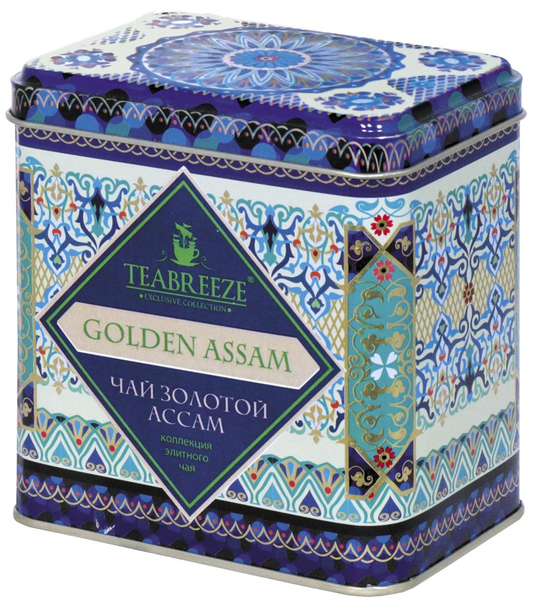 Teabreeze Золотой Ассам чай черный (прямоугольная), 100 гТВ 3004-100Чай в подарочной жестяной банке. Чай Золотой Ассам - Черное золото Индии. Именно так следует называть чай из провинции Ассам. Этот чай прославил не только своё место рождения. Его классический, немного вяжущий вкус познакомил весь мир с черным индийским чаем. Ароматный, золотой настойпришелся по вкусу английской династии принцев Оранских, за что и был удостоен высочайшего внимания и распространился по всему миру. Теперь качество чайного листа с золотых высокогорий индийских Гималаев отмечается именно так: чай, достойный королей. Прикоснуться к великой традиции чаепития поможет Золотой Ассам. Его терпкий настой с тончайшими оттенками вкуса радует глаз и оставляет на языке непередаваемую гамму стойкого чайного послевкусия.