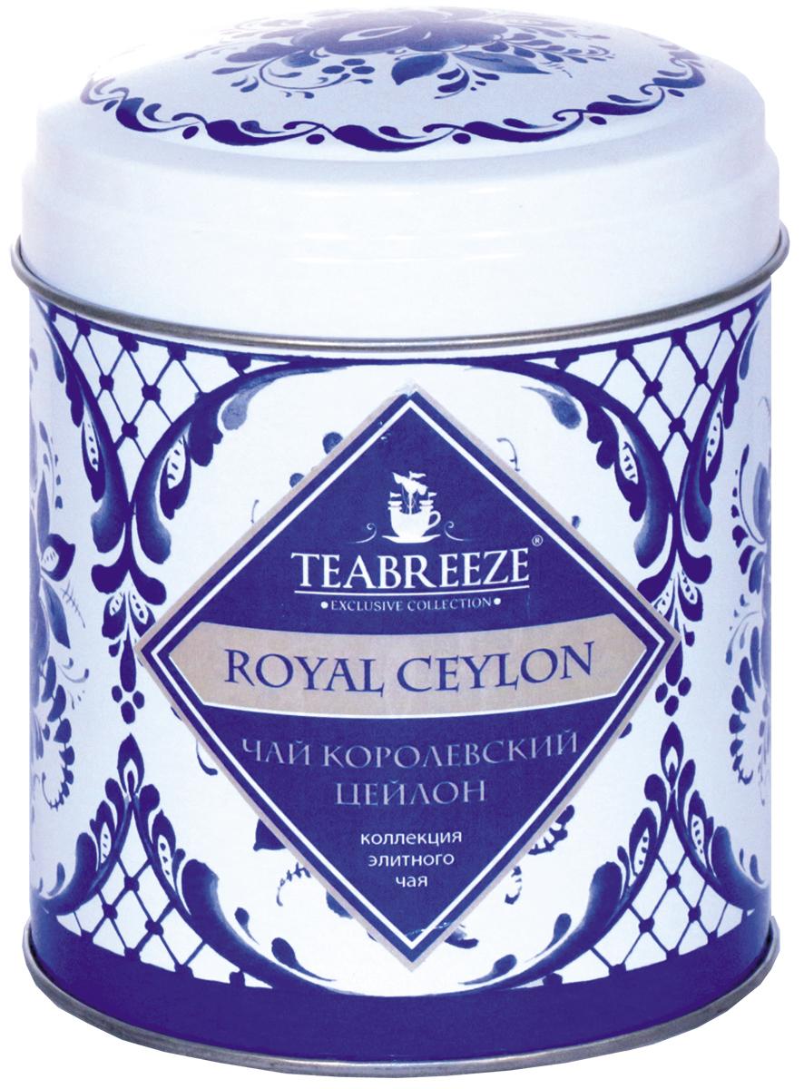 Teabreeze Королевский Цейлон чай черный (круглая), 100 гТВ 3007-100Чай в подарочной жестяной банке. Чай Королевский Цейлон пришел к нам c высокогорий острова Цейлон (Шри-Ланка). Его характерный, слегка вяжущий вкус имеет ярко выраженный медовый оттенок. В богатой коллекции черных чаев он занимает особое место благодаря тонкому аромату, который источает золотистый чайный настой. Такое интересное и необычное для цейлонского чая свойство приобретается за счет добавления к высококачественному молодому листу нераспустившихся чайных почек, собранных жарким летом и дающих сильный аромат.
