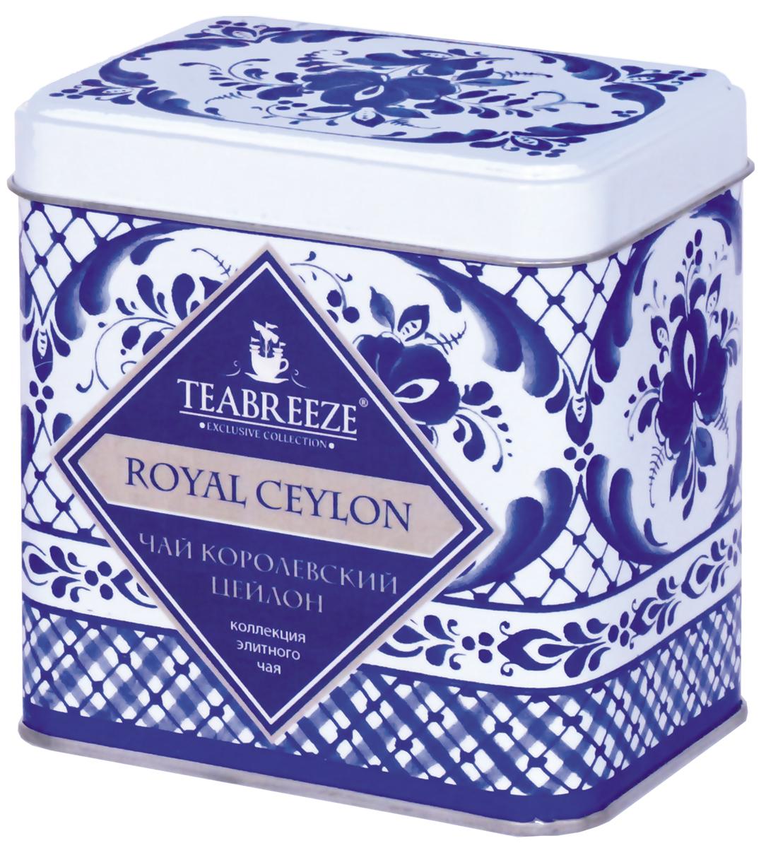 Teabreeze Королевский Цейлон чай черный (прямоугольная), 100 гТВ 3008-100Чай в подарочной жестяной банке. Чай Королевский Цейлон пришел к нам c высокогорий острова Цейлон (Шри-Ланка). Его характерный, слегка вяжущий вкус имеет ярко выраженный медовый оттенок. В богатой коллекции черных чаев он занимает особое место благодаря тонкому аромату, который источает золотистый чайный настой. Такое интересное и необычное для цейлонского чая свойство приобретается за счет добавления к высококачественному молодому листу нераспустившихся чайных почек, собранных жарким летом и дающих сильный аромат.