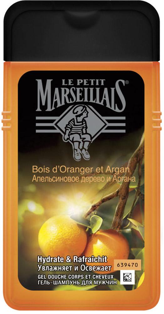 Le Petit Marseillais Гель-шампунь Апельсиновое дерево и аргана, мужской, 250 мл303412431Под ослепительным солнцем Средиземноморья растут апельсиновые деревья с характерным горьковатым ароматом. Орехи арганы содержат редкое и ценное масло золотистого оттенка. Этот гель-шампунь укрепляет волосы и увлажняет кожу. Нейтральный для кожи pH / Протестировано дерматологами / Моющая основа растительного происхождения*.*ингредиенты моющей основы легко распадаются на компоненты