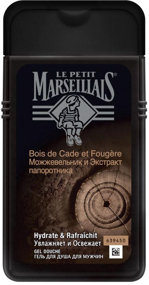 """Le Petit Marseillais Гель для душа """"Можжевельник и экстракт папоротника"""", мужской, 250 мл"""