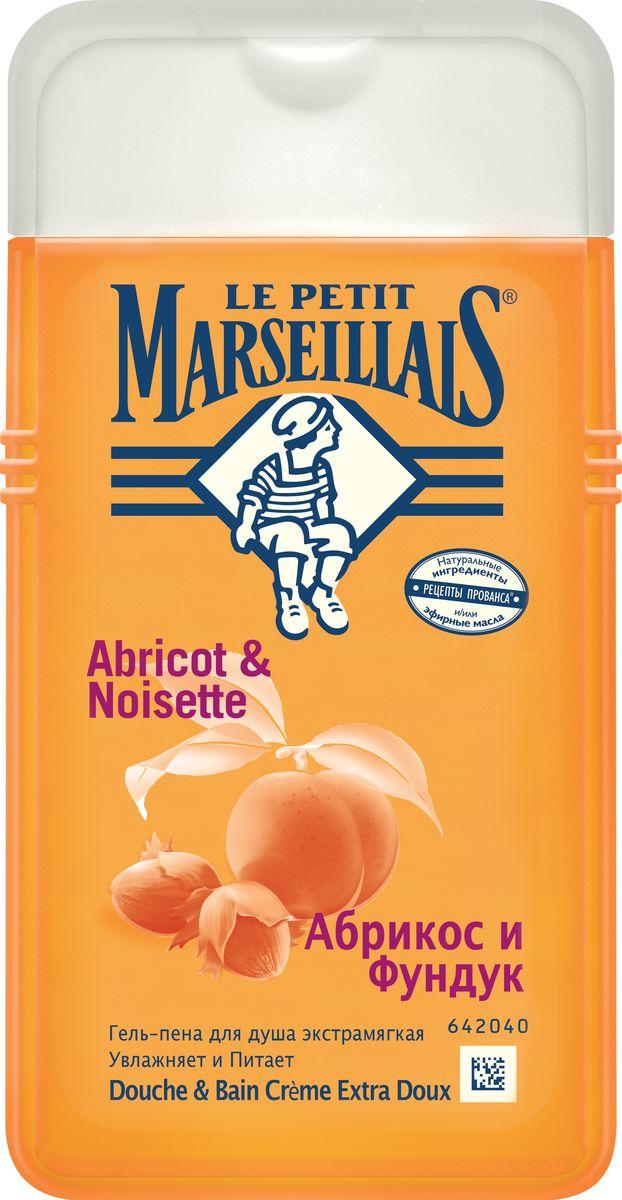 "Le Petit Marseillais Гель-пена для душа ""Абрикос и фундук"", 250 мл"