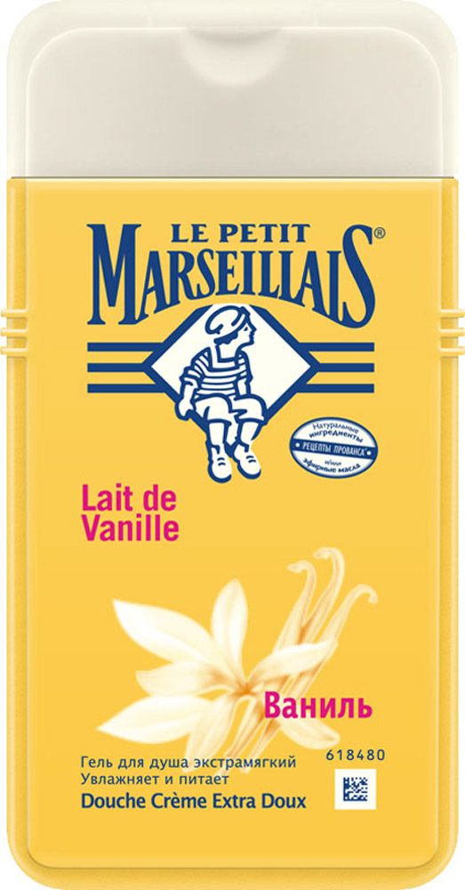Le Petit Marseillais Гель для душа Ваниль, 250 мл19145_ваниль