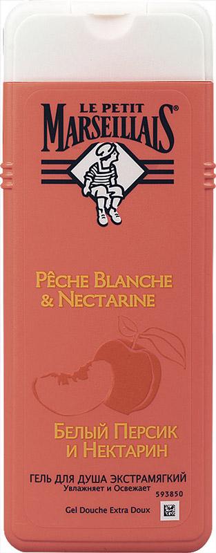 Le Petit Marseillais Гель для душа Белый персик и Нектарин 650мл